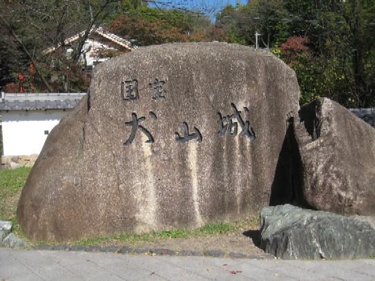 犬山城を歩く_c0013687_11354537.jpg