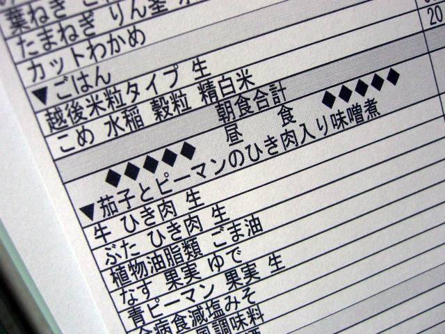 f0201488_1827529.jpg