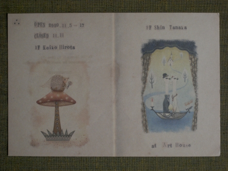 かわいいイラストと絵本の原画展~大阪堀江_e0152493_19211461.jpg