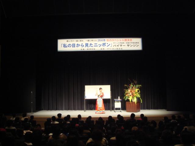 沖縄二日目!_c0162404_10422843.jpg