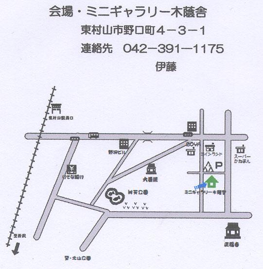 中野昌司展    木蔭舎_b0129807_22171218.jpg