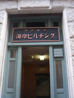 神戸女子デート日和_c0077407_23213553.jpg