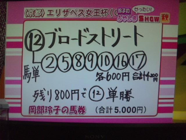 b0004308_21552735.jpg