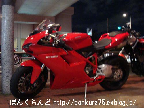 b0080809_1353097.jpg