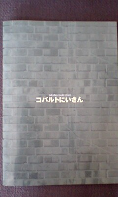 b0061310_1504817.jpg