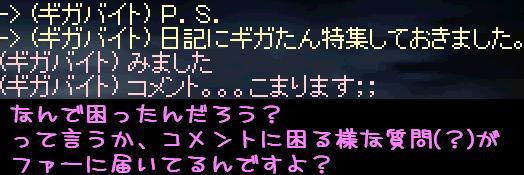 f0072010_12351069.jpg
