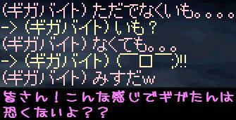 f0072010_12375143.jpg