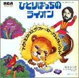 Michael Nesmith 「Magnetic South」(1970)_c0048418_11153476.jpg