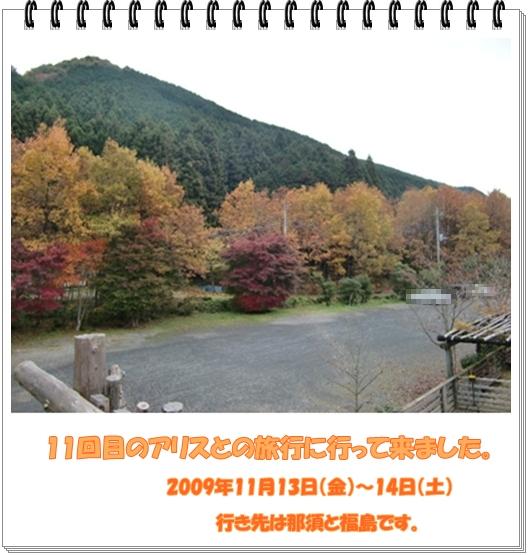 f0182121_10553338.jpg