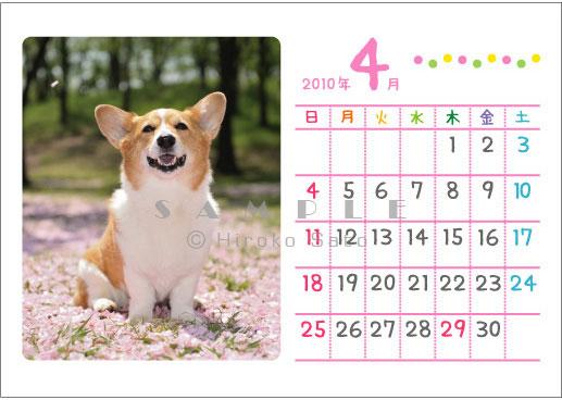 卓上カレンダー制作します_d0102523_191842100.jpg