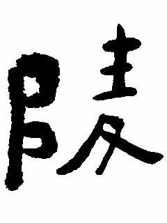 b0075826_2201996.jpg