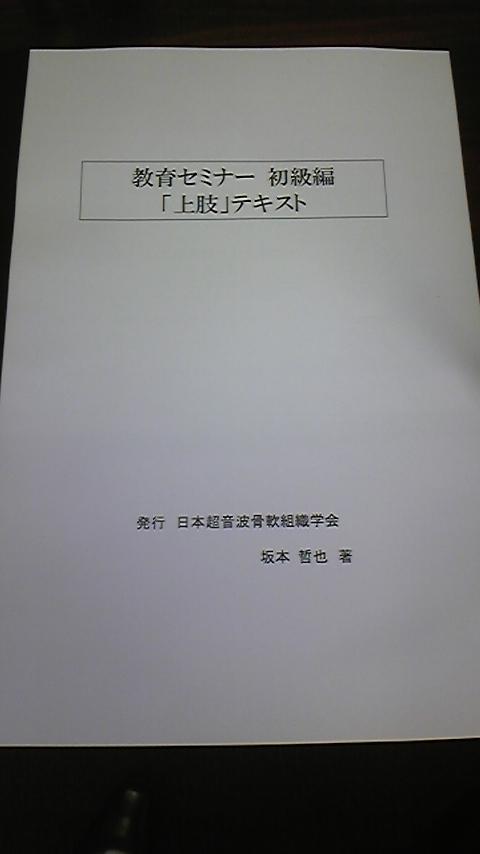 f0161333_1827911.jpg
