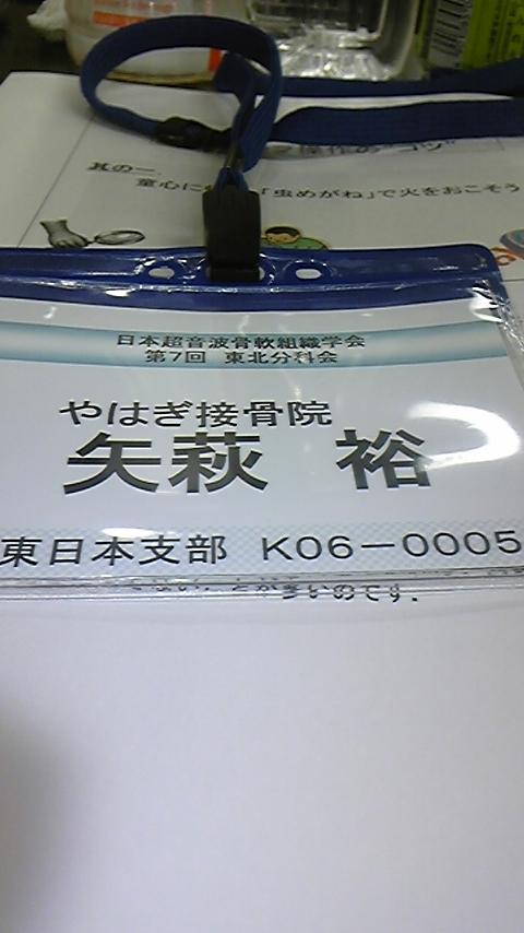 f0161333_1827980.jpg