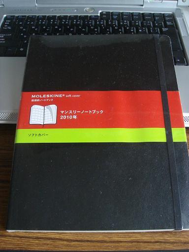 b0052436_18543736.jpg
