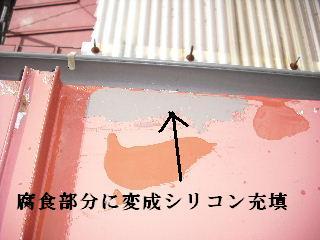塗装工事2日目_f0031037_20303850.jpg