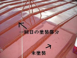 塗装工事2日目_f0031037_2031326.jpg