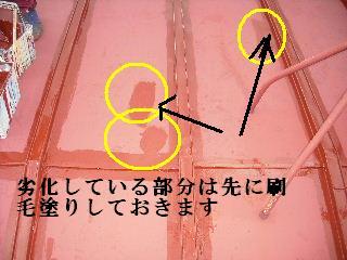 塗装工事2日目_f0031037_2031911.jpg
