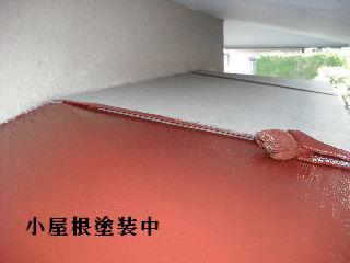 塗装工事2日目_f0031037_2033419.jpg