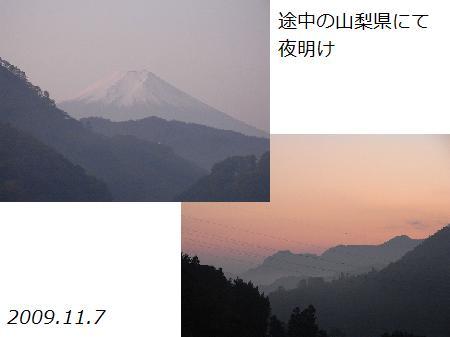 f0191837_2235446.jpg