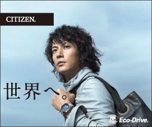 福山雅治_e0192740_3485089.jpg