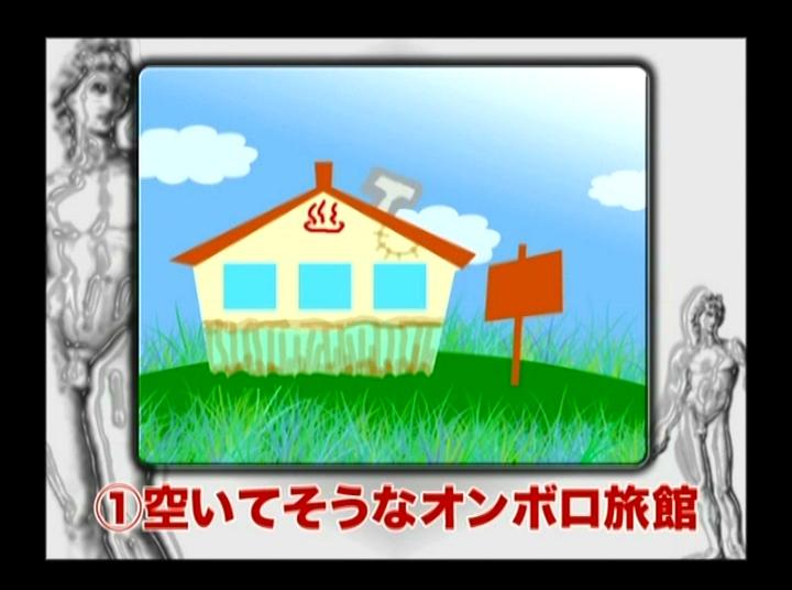 b0037441_5203896.jpg