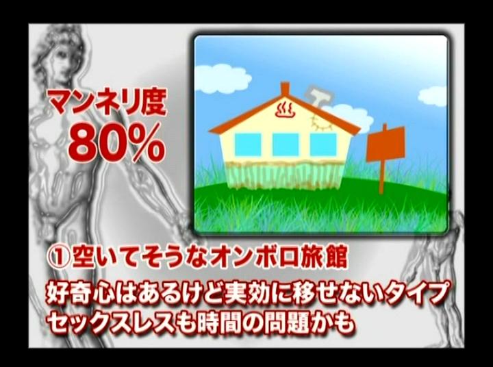 b0037441_5264682.jpg
