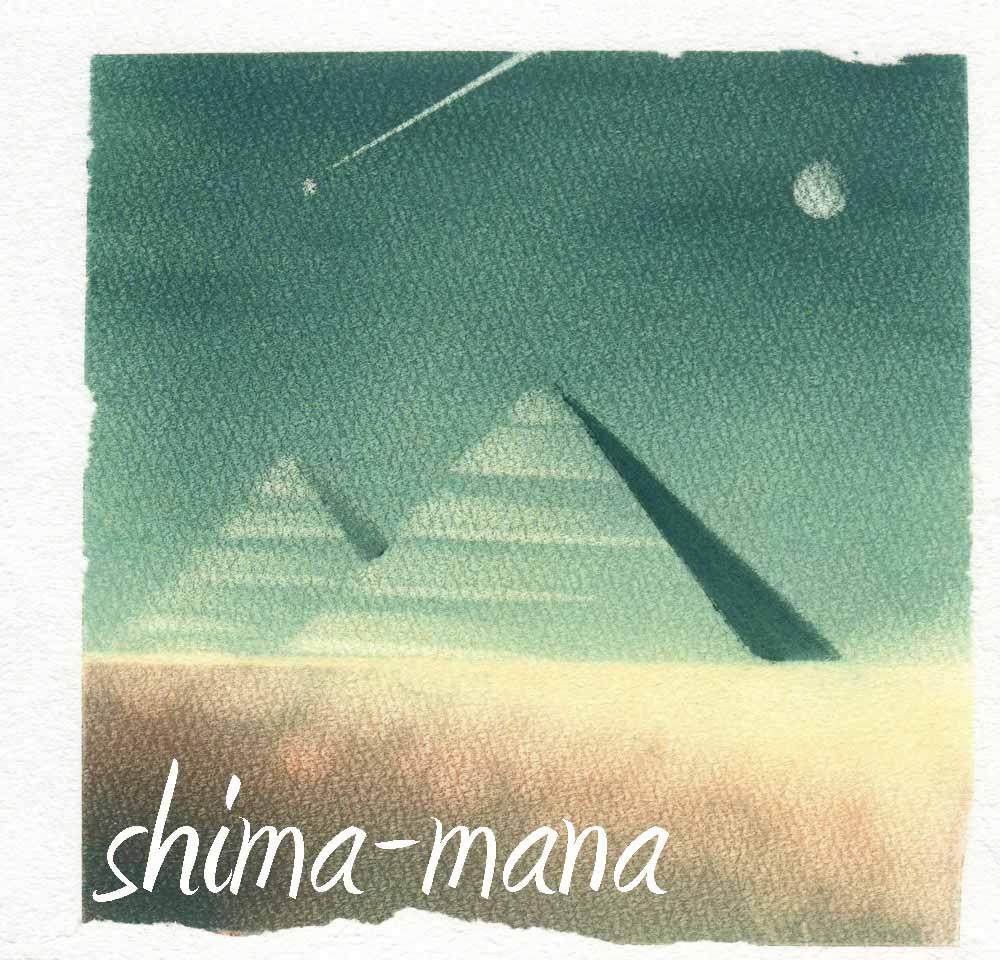 久々に描いたピラミッド_f0183846_932197.jpg