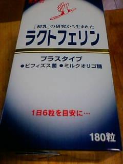 f0138653_10173716.jpg