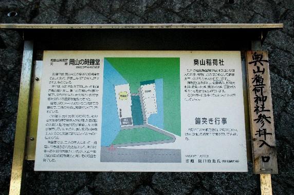 和歌山の神社_b0093754_23412516.jpg