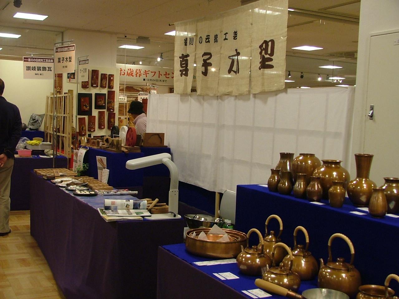 香川県伝統的工芸品展_c0227958_1820238.jpg