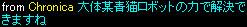 f0115259_161148100.jpg