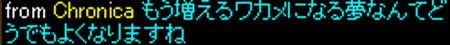 f0115259_16173998.jpg