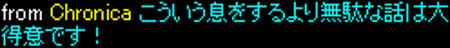 f0115259_16273632.jpg