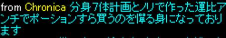 f0115259_166882.jpg