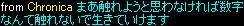 f0115259_173808.jpg