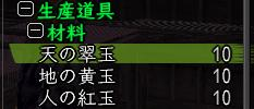 b0114162_1041551.jpg