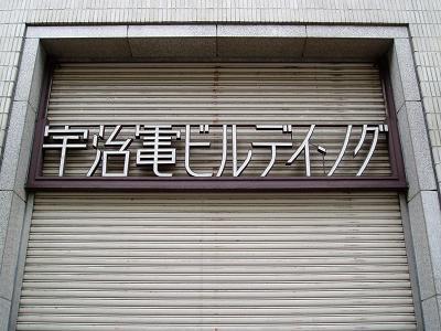 f0030574_128335.jpg