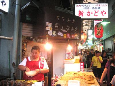 大阪(鶴橋):喜楽園(焼肉・ホルモン)→豊山なみえの店(ちぢみ)_b0089578_19539.jpg