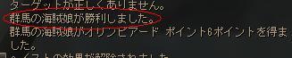 c0151483_19463326.jpg