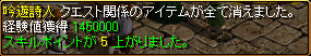 c0081097_2122294.jpg