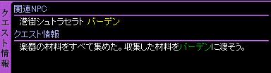 c0081097_212610.jpg
