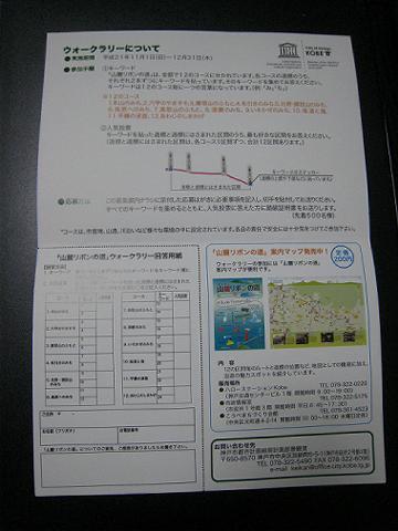 b0051598_23211683.jpg