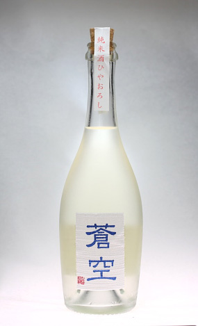 蒼空 純米酒ひやおろし 美山錦 [藤岡酒造]_f0138598_1418317.jpg