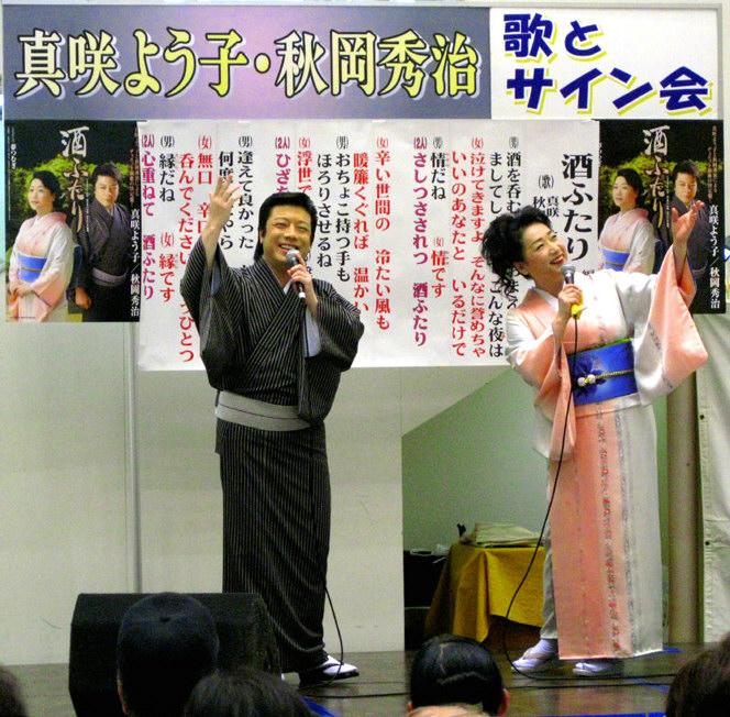 成田ユアエルム・酒ふたり_b0083801_16491510.jpg