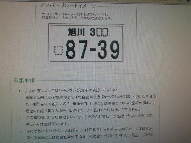 店長のニコニコブログ!_b0127002_22332345.jpg