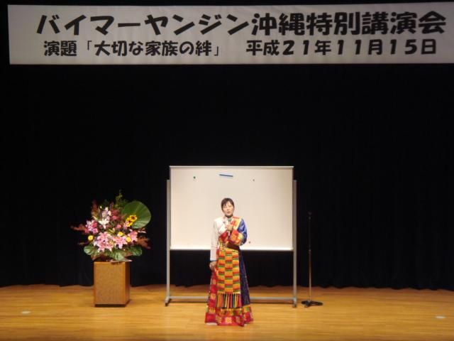沖縄三日目!_c0162404_1030510.jpg