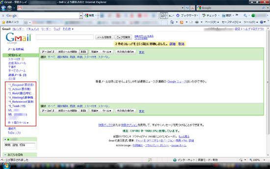 b0184205_1871022.jpg