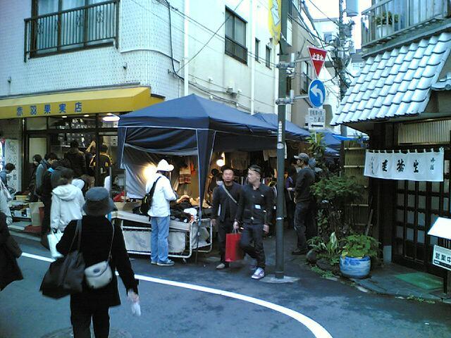 bazar in Yoyogi Uehara_c0077105_141434.jpg