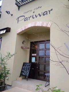 インド料理をめぐる冒険 をめぐる冒険in磐田_c0033210_1114861.jpg
