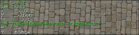 a0071012_0471926.jpg